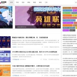 2114游戏网_传奇手游_2020好玩的网页游戏私服排行榜前十名_魔域私服_最火爆手机游戏页游H5游戏_2114.com