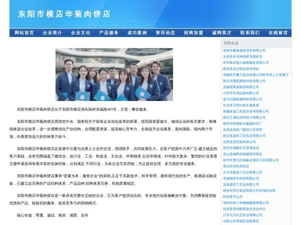 31sk.cn的网站截图