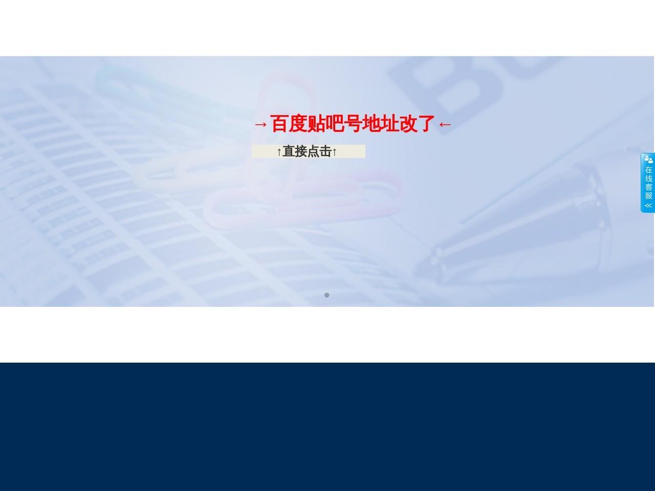 微博文章关键词收录代发,专业代发微博帖seo,新浪微博文章代发广告