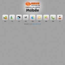 商国互联网-中国领先的b2b网上贸易平台,电子商务网站 - 免费发布供求信息、企业商机、产品供应、二手生意、产品求购、采购代理服务