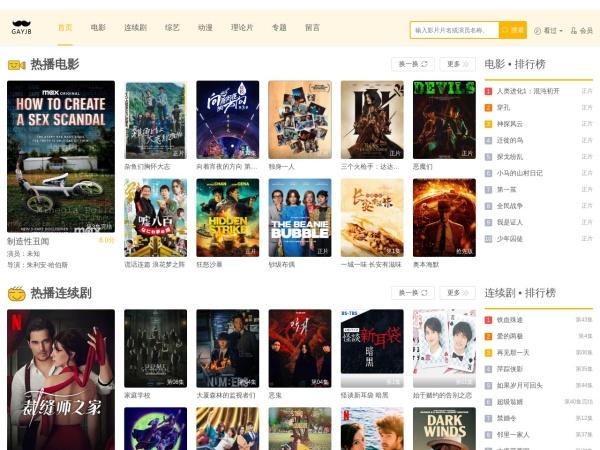 4000电影网