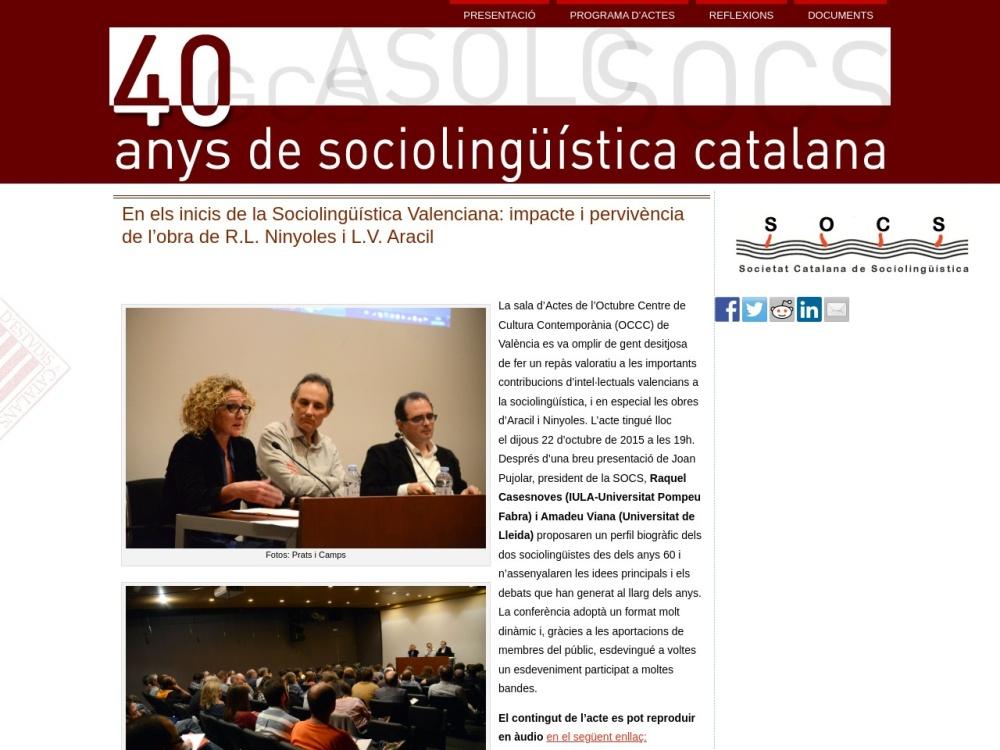 http://40anys-sociolinguistica.espais.iec.cat