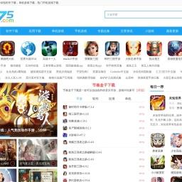 绿色软件下载_单机游戏下载_热门手机游戏下载_游戏资讯教程-45575游戏网