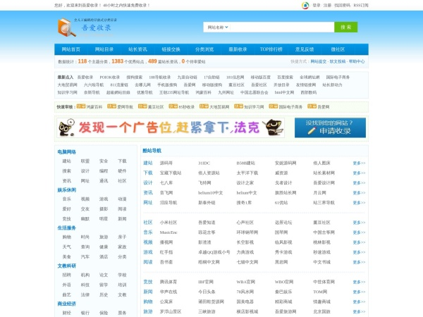 5ainet.com的网站截图