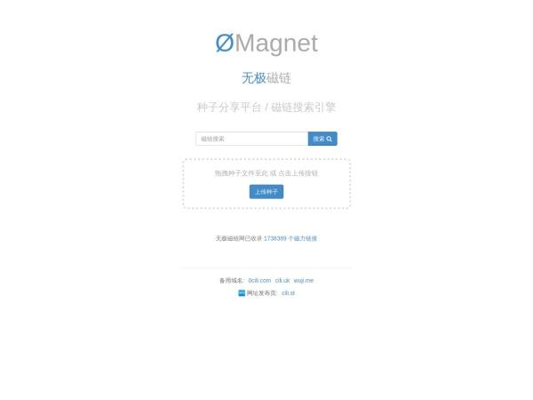 6mag.net网站缩略图