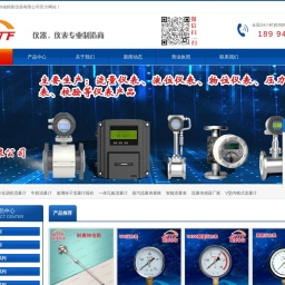 智能压力传感器,压力传感器仪表,数字压力传感器,压力传感器,真空压力传感器-南京赛亚特福精密仪器有限公司