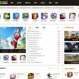 最好玩的手机网游排行榜_安卓手机网游_7230手机网游免费下载