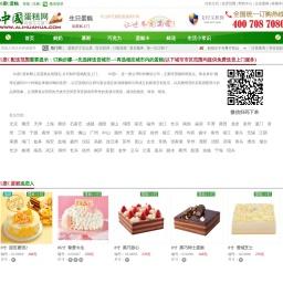 85度C,85度C蛋糕官网,85度C蛋糕网上订购送货上门