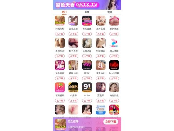QQ空间技术网