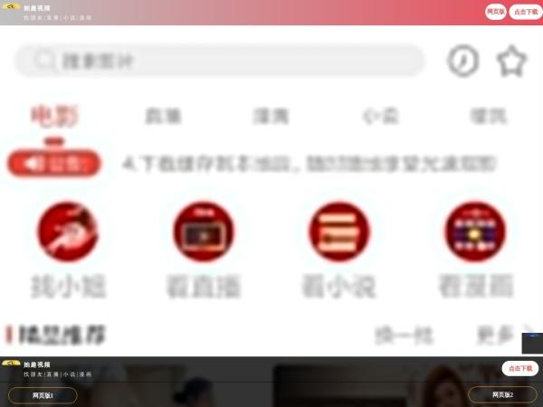 98分电影种子网