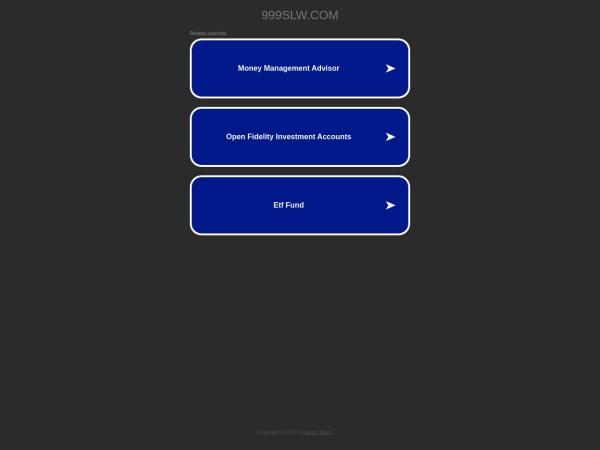 999slw.com的网站截图