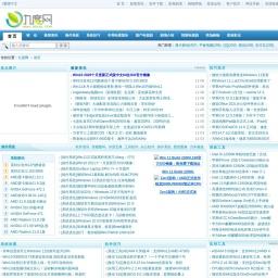 九度网首页 - 娱乐新闻,电脑资讯,电视电影剧情介绍,电视剧排行榜,星座运程,软件下载