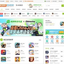 安卓游戏_安卓游戏下载_安卓手机游戏_安卓游戏排行榜-4399手机游戏网