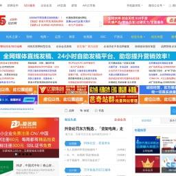 A5创业网 - 站长网-创业服务平台,专注互联网创业创新