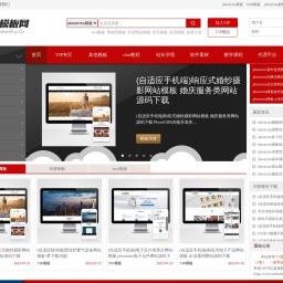 AB模板网_织梦模板下载_织梦企业模板_网站源码下载-www.adminbuy.cn