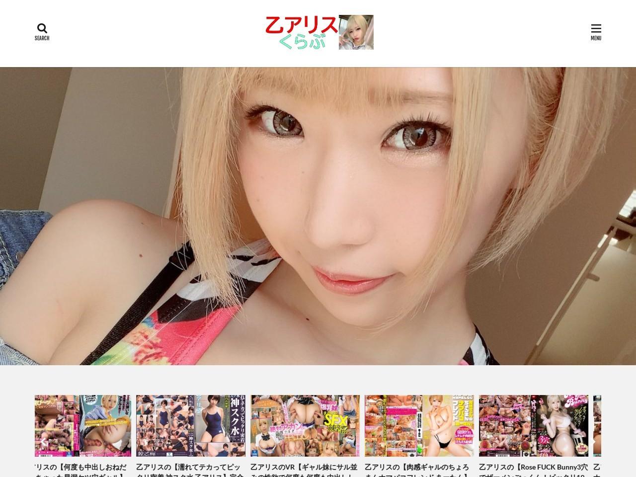 色色撸,91国在线产视频,国产91秦先生系列,91RON原创