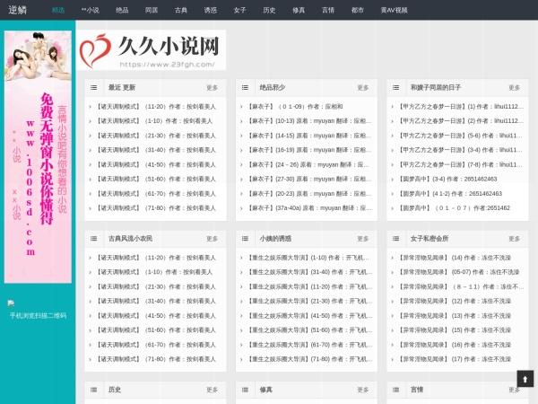 aeox.top网站缩略图