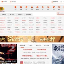 单机游戏_单机游戏下载_单机游戏门户_游侠网