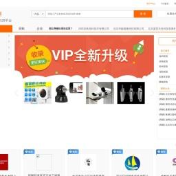 【中国安防网】-安防监控_安防设备交易平台