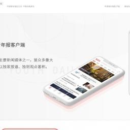 中国青年报APP下载