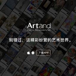 Artand - 与艺术家面对面的在线画廊