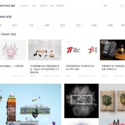 Arting365 - 创意门户网站 - 打开Arting365,连接好设计!