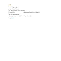 平安银行官方网站