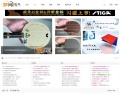 论坛 -  精英乒乓网-乒乓行业权威媒体,乒乓器材专业网站 -  Powered by Discuz!