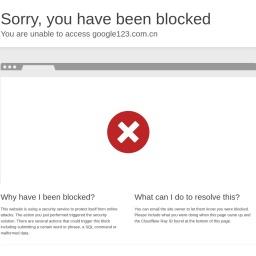 谷歌导航www.google123.com.cn