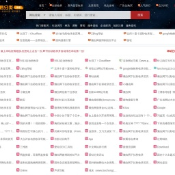 懒虫网下拉秒收录首页创新123网址导航