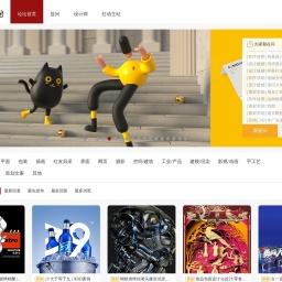 红动论坛-设计作品交流平台-设计灵感来源!
