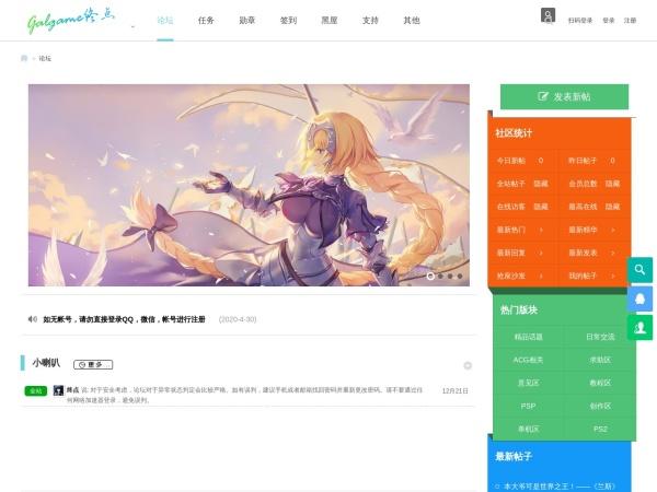 bbs.zdfx.net网站缩略图