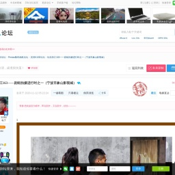 玩在浙江163――剧组拍摄进行时之一(宁波市象山影视城)-中关村在线摄影论坛