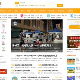 北海365网(beihai365.com)