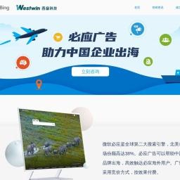 首页 – 微软广告 智能连接