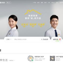 北京房产网-北京二手房网-北京租房网-北京我爱我家房产信息网