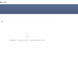 北京三里屯抓拍【人生百态】拍摄于:2021年4月4日_阿里_新浪博客