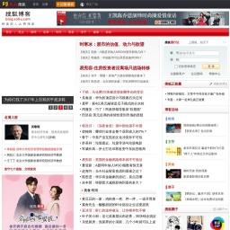 搜狐博客首页-搜狐