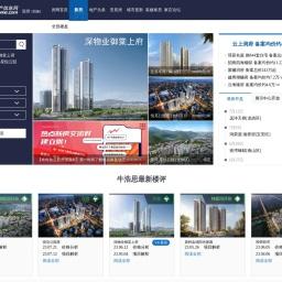 深圳新房-深圳房地产信息网