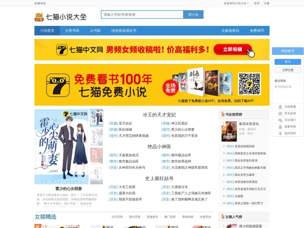 book.km.com的网站截图