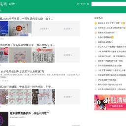 新闻_hao123上网导航