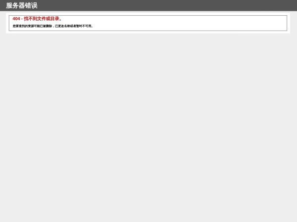 car.bitauto.com的网站截图