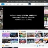 网易CC直播 - 大型游戏娱乐直播平台