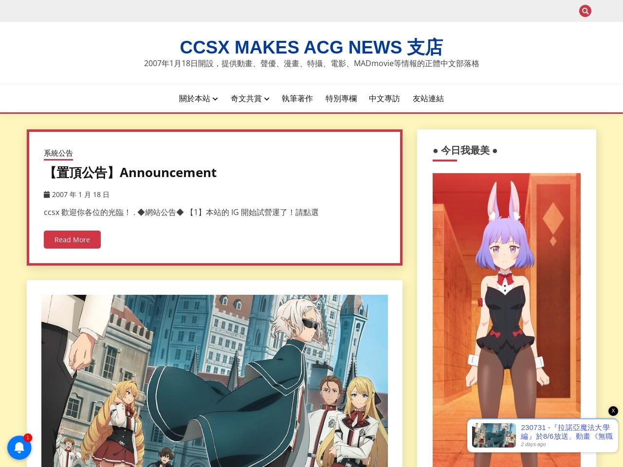 CCSX!