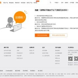 一只船教育成都站_北京一只船教育-北京一只船教育科技有限公司