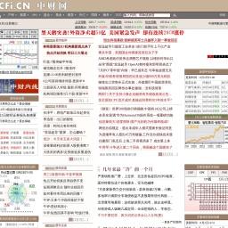 中财网 CFi.CN