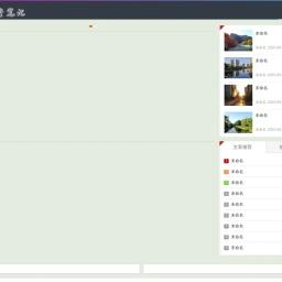 昌润博客 - 关注草根创业者和资源技术分享个人博客。