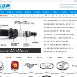 世界车标志大全及名字图片 汽车品牌LOGO标志图片欣赏-车标大全网