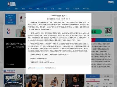 espn中文网