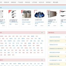 天下汽配_最新汽车配件采购信息_最新供应信息_交互平台